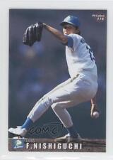 1999 Calbee #114 Fumiya Nishiguchi Seibu Lions (NPB) Rookie Baseball Card