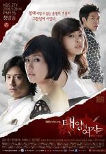 DRAMA SERIES -KOREA- WOMEN IN THE SUN - DVD BOX-SET