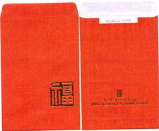 S'pore Ang pow red packet UOB 2 pcs new