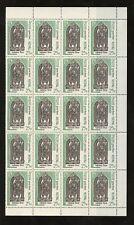 NEPAL 1971 SHIVA STATUE 25p FULL MINT SHEET of 35