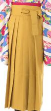 Japanisch Damen traditionell Kimono HAKAMA Rock Polyester gelb Japan