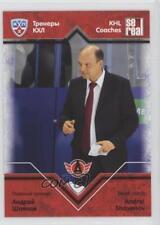 2012-13 SE Real KHL Coaches #COA-030 Andrei Shayanov Rookie Hockey Card