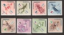 DOMINICAN REPUBLIC # 479-83,C100-02 OLYMPICS SPORTS