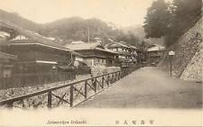 CPA JAPON ARIMA-CHYO IRIKUCHI