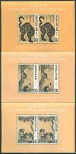 KOREA #718a-20a Souvenir Sheets, perf, og, NH, VF, Scott $210.00