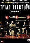 Triad Election, Good DVD, Tian-Lin Wang, Simon Yam, Nick Cheung, Ka Tung Lam, Su
