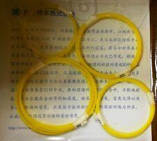 Pipa Silk String Set by Marusan Hashimoto