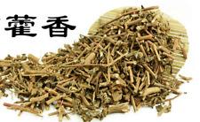 藿香 15 oz./ 425g Huo Xiang Patchouli Herb - US Seller Free Shipping