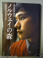 Norwegian Wood Guide Book Haruki Murakami Kenichi Matsuyama Rinko Kikuchi japan