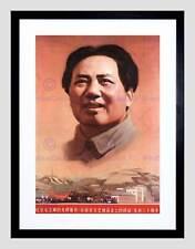 PROPAGANDA POLITICA COMUNISMO CINA MAO Presidente Framed Art Print b12x7658