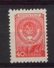 Russia 1957 SG#1361N 40k Arms MNH
