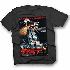 Die Hard Japanese Chinese Movie Film Poster T Shirt