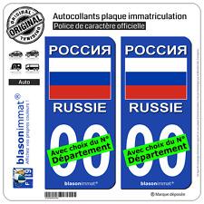 2 Stickers autocollant plaque immatriculation Auto : Russie - Drapeau
