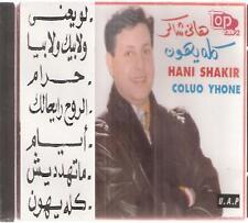 Hany Shaker: Rouh Rayhalak, Kolo Yehoun, Law Ya3ni, Ayam,Haram Classic Arabic CD