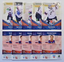 2011-12 KHL Sibir Novosibirsk GOLD Pick a Player Card