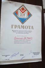 Soviet Gramota Document Sports Handball Ukraine 2 place