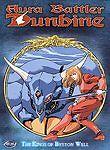 Aura Battler Dunbine - The Kings of Byston Well (Vol. 3), Good DVD, John Swasey,