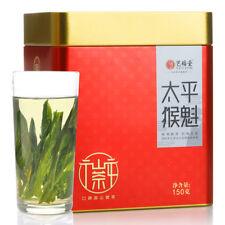 Green Tea Chinese Herbal Tea Taiping Houkui Chaye中国茶叶绿茶包邮 春茶新茶特级猴魁 艺福堂 太平猴魁150g