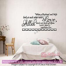 Husband Wife Love Islamic Quote Wall Stickers Vinyl Wall Decal Islamic Home Art