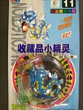 "Pokemon Licensed Japan 1999 Tomy Gyarados 2"" Mini Figure MINT! NEW! #11"