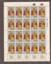 Israel 1957 Bezalel Museum Full Sheet Scott 127  Bale 143