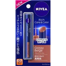 Nivea Japan Rich Care & Color Lip Cream SPF20 PA++ with Beauty Oil