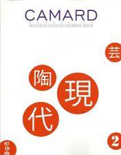 CAMARD Japanese Contemp Ceramics Hayashi Ito Matsui
