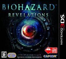 Biohazard Resident Evil Liberations - Nintendo 3DS Japanese Ver. Japan