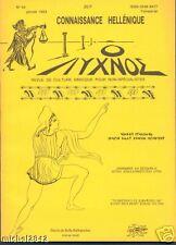 CONNAISSANCE HELLENIQUE N°54 ARCHEOLOGIE GRECE ATHENES culture grecque Greece