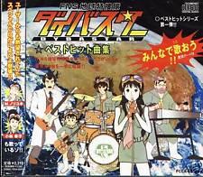 Sachiko Kobayashi - FNS 地球特捜隊ダイバスター OST - Japan CD NEW