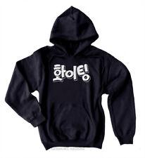 """Kpop Hoodie Sweatshirt """"Fighting"""" cute korea fashion streetwear k-pop kdrama 화이팅"""