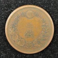 Japan 2 Sen Coin, Japanese Meiji Emperor