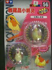 """Pokemon Licensed Japan 1999 Tomy PIDGEY PIDGEOT 2"""" Mini Figure MINT! NEW! #56"""
