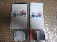Final Fantasy Dissidia Sony PSP Import Japan