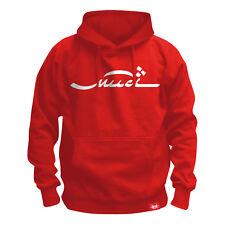 MUDI - Logo rot Kapuzenpullover Hoodie