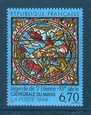 TIMBRE 2859 NEUF XX LUXE  - VITRAIL DE LA CATHEDRALE DU MANS - XII EME SIECLE