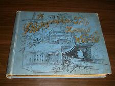 Photographic Trip Around The World Travel  Exploration Tourism Antique 1892