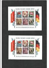 DDR 1950-1954, Block 7, 8/9 A/B, 10 X zur Auswahl o, gestempelt, KW € 60 - € 220