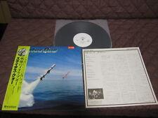 Status Quo Just Supposin Japan Promo White Label Vinyl LP with OBI Rossi
