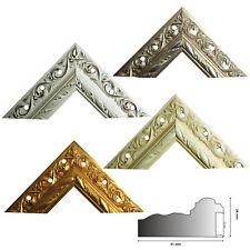 Immagini bar Serie 515 in bianco, crema, oro e argento, AxL: 26 mm x 51 mm