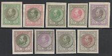 Surinam 1873 1Gld PROOFS(9x)  UNG  F/VF