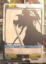 Anime Manga Carte Queen's Blade Card Game Leina 017