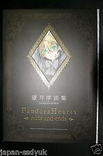 "JAPAN Jun Mochizuki Art book: Pandora Hearts ""odd and ends"""