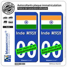 2 Stickers autocollant plaque immatriculation Auto : Inde - Drapeau