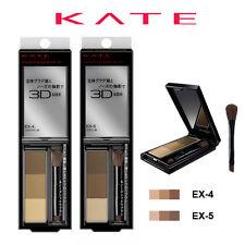[KANEBO KATE] Designing Eyebrow 3D & Nose Shadow Powder Palette 2.2g JAPAN NEW