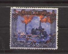 1922 Saar / Sarre / Saargebiet Mi. 69  *