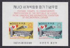Korea Sc 567a MNH. 1967 EXPO '67 Souvenir Sheet