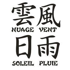* 4  Stickers Signes Chinois -  Nuage - Vent - Soleil - Pluie - 12 couleurs