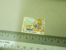 Malaysia 30 sen Stamp Ulang Tahun Ke-125 UPU 1874-1999 Art