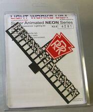 MILLER ENGINEERING PRR ANIMATED LIGHTED BILLBOARD pennsylvania train lionel 4281